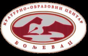 КОЦ БОЉЕВАЦ
